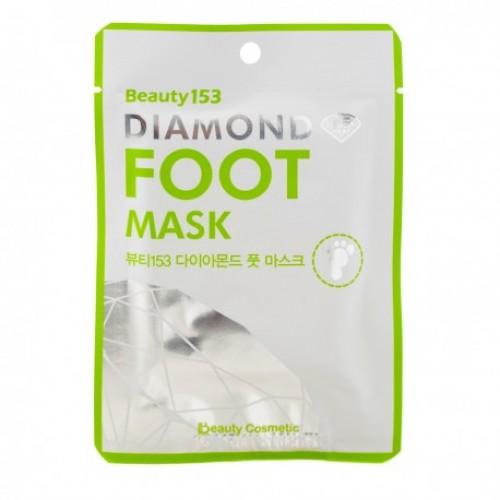 Beauty153 Diamond Foot Mask Mīkstinoša maska kājām