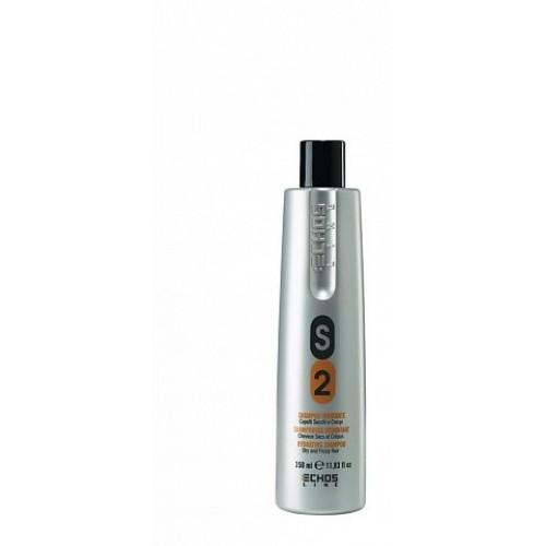 Mitrinošs šampūns S2, 350ml