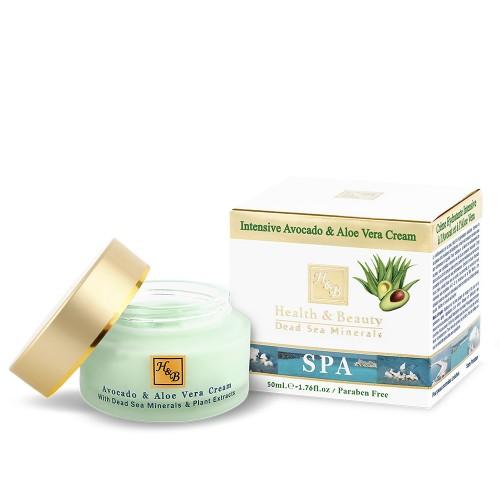 H&B Intensive Avocado & Aloe Vera Cream - Intensīvs krēms sejas ādai ar avokado un alveju