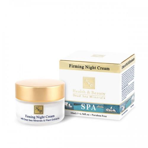 Firming Night Cream 50ml - nostiprinošs nakts krēms
