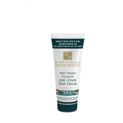 Multi-Vitamin Treatment Anti-Crack Foot Cream 100ml - multi-vitamīnu pēdu krēms pret ādas plaisāšanu