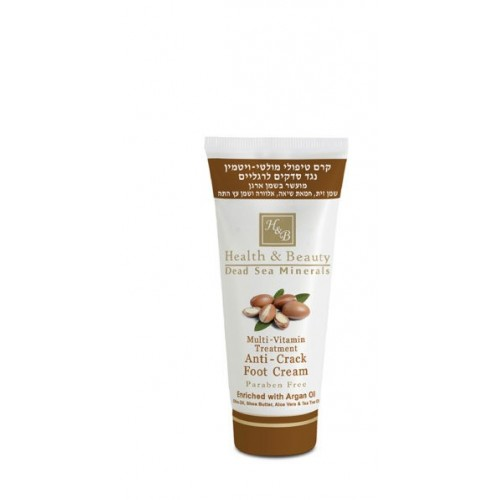 Multi-Vitamin Anti-Crack Foot Cream with Argan Oil 100ml - multivitamīnu krēms kājām, pret plaisām ar argāna eļļu
