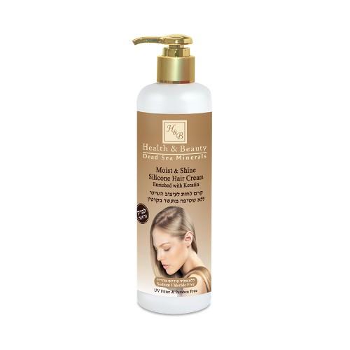 Moist & Shine Silicone Hair Cream No-Rinse Enriched with Keratin 400ml - Mitrinošs un spīdumu piešķirošs matu krēms ar keratīnu un silikonu, neskalojams