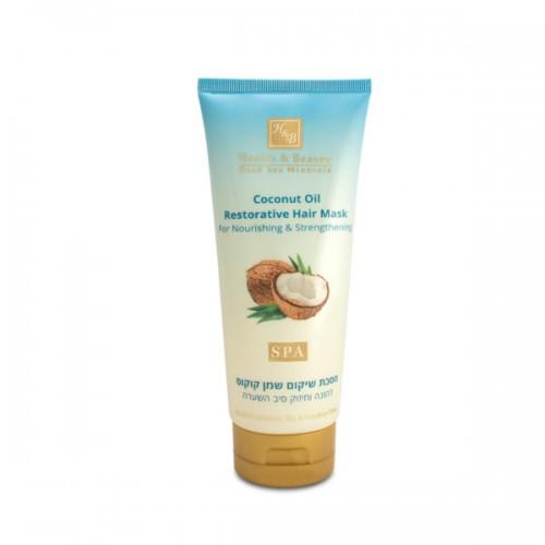 H&B Coconut Oil Restorative Hair Mask 200ml - atjaunojoša matu maska ar kokosa eļļu