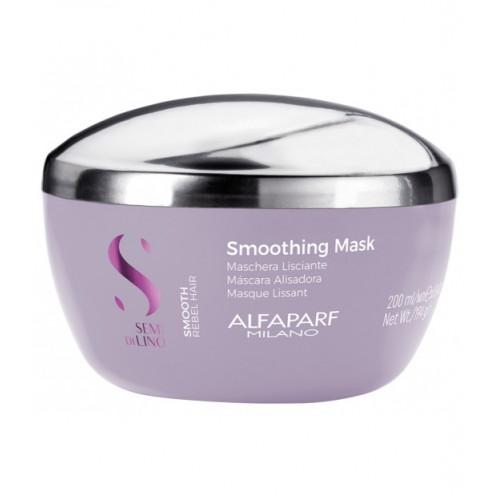 Alfaparf SDL DISCIPLINE FRIZZ Smoothing mask - Nogludinoša maska nepakļāvīgiem matiem