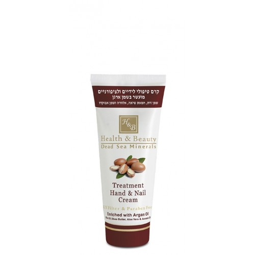 Multi-Vitamin Treatment Hands & Nails Cream with Argan Oil 100ml - multivitamīnu krēms rokām un nagiem ar argāna eļļu