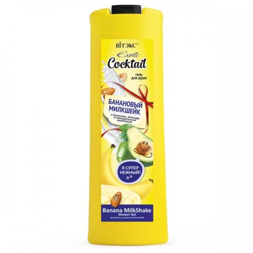 Exotic Coctail. Dušas želeja Banānu Milkshake, 500 ml