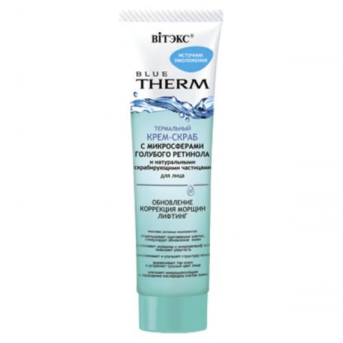 Blue Therm. Termāls krēms-skrubis ar dziļā retinola mikrosfērām sejai (100 ml)