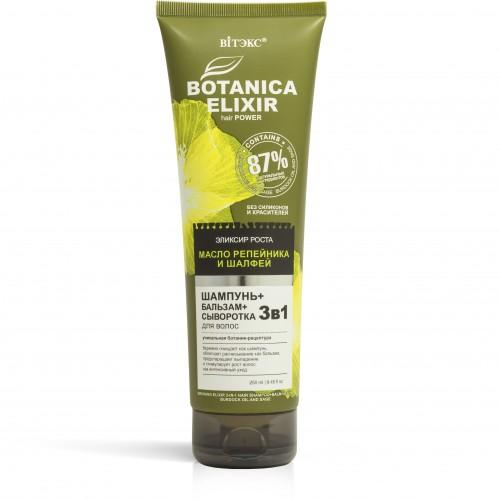 Botanica Elixir. Šampūns+balzams+serums ar dadža eļļu un salviju (250 ml)