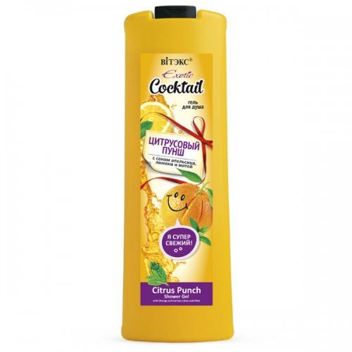 Exotic Coctail. Dušas želeja Citrusa punšs, 500 ml