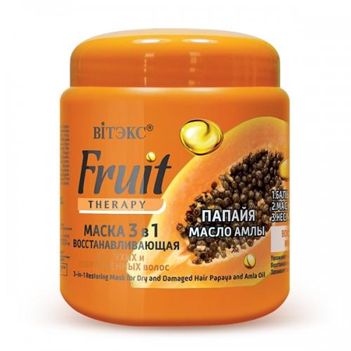 Belita. Fruit Therapy. Maska matiem Papaija un ampas eļļa (450 ml)