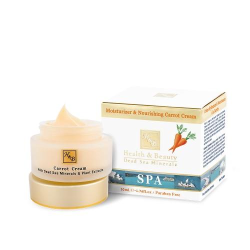 Moisturizer & Nourishing Carrot Cream, 50ml - mitrinošs un barojošs sejas krēms ar burkānu ekstraktu