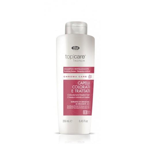 Lisap Milano CHROMA Care Shampoo - Revitalizējošs šampūns krāsotiem matiem