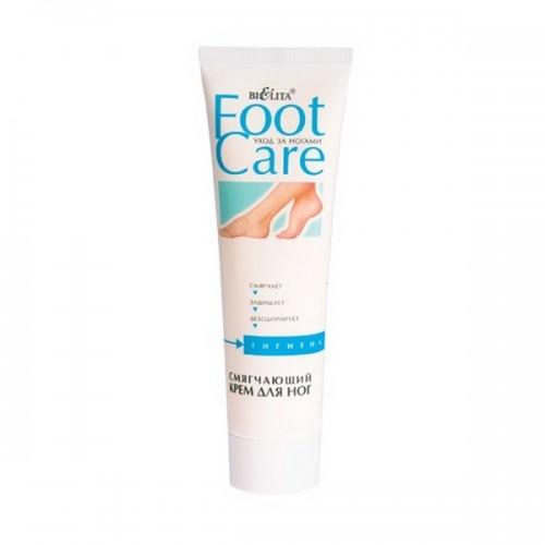 Foot Care. Mīkstinošs kāju krēms Higiēna -100ml