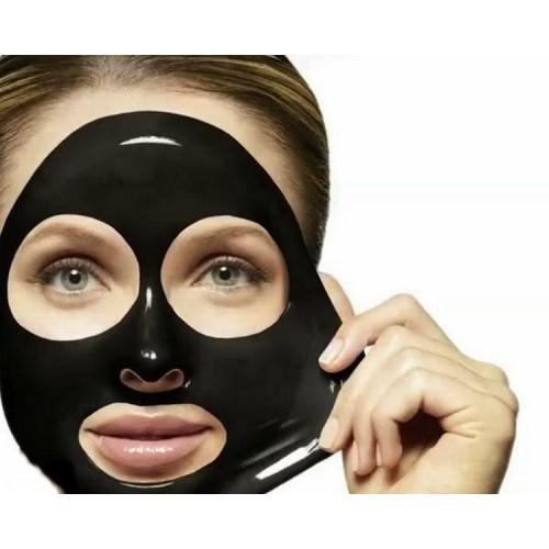 Black Clean Mask Melnā maska-plēve sejai 75 ml