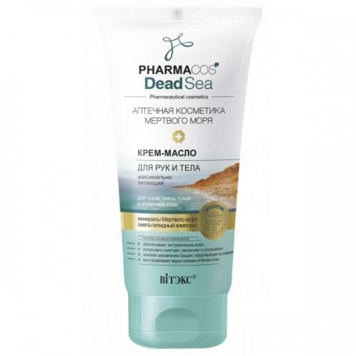 PharmaCos Dead sea. Krēms-eļļa rokām un ķermenim sausai, ļoti sausai un atopiskai ādai 150ml