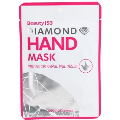 Beauty153 Diamond Hand Mask Atjaunojoša maska